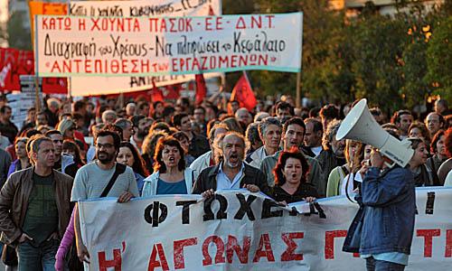 http://www.onesolutionrevolution.de/wp-content/uploads/2012/09/griechenland_streiks_gegen_sparprogramm_grch20100503083901.jpg