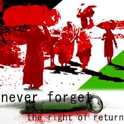 recht-rueckkehr-palestina_01